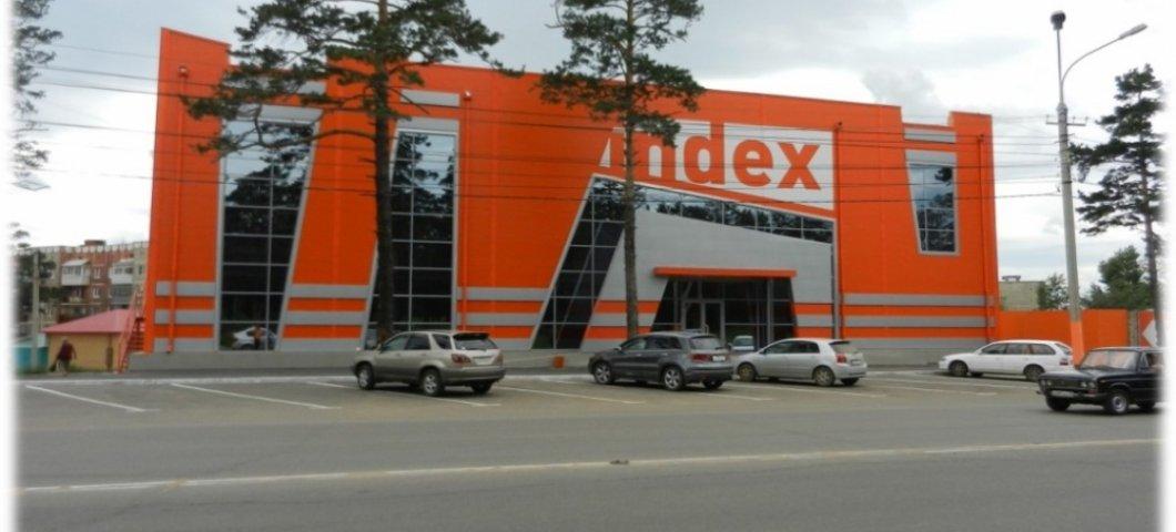 Торговый центр «index», г.Чита 2010 год