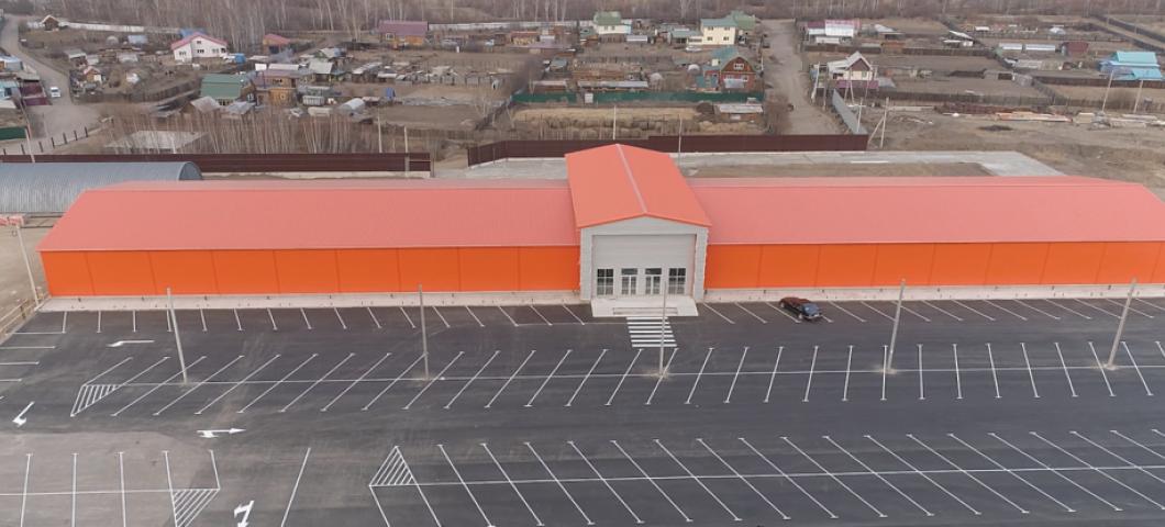 Торговый центр г.Чита 2017 год