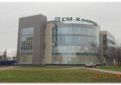 Медицинский центр «СМ Клиника», г. Санкт-Петербург, 2014-2015 г.