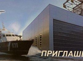 ПАО Судостроительная фирма